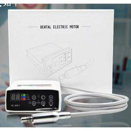 Dental Electric Micro Motor Dental LED Brushless Mini micromotor 1:1 1:5 20:1 Contra Angle